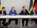 Посол Германии рассказала о подготовке нормандской встречи в Берлине