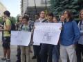 Под АП митинговали активисты: Основные требования к Зеленскому