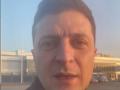 Зеленский приказал выплатить долги по зарплатам от сентября