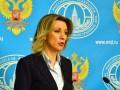 Россия намерена созвать заседание Совбеза ООН из-за планов Турции ввести войска в Сирию