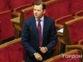 Ляшко заявил, что Радикальная партия не будет голосовать за бюджет