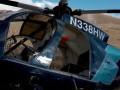 В США из-за лося разбился вертолет