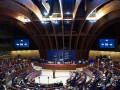 ПАСЕ досрочно покидает Украину из-за отзыва приглашения на выборы