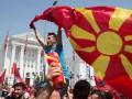 В Македонии раскрыли новое возможное название