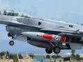 Израиль представил сверхзвуковую бетонобойную ракету