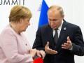 Меркель и Путин обсудили нормандскую встречу