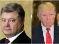 У Порошенко рассказали, когда состоится его встреча с Трампом