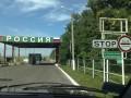 Стрельба на границе с Украиной: убит пограничник