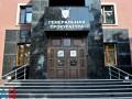 Двух жителей Донецка посадили на 14 лет за