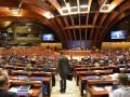 Комитет ПАСЕ поддержал украинские изменения к резолюции по РФ