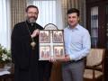 Зеленский встретился с главой УГКЦ