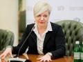 Гонтарева идет в отпуск до осени вместо увольнения - СМИ