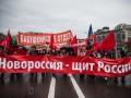 В Москве митинговали с транспарантами