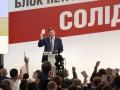 Вместо Томенко и Фирсова депутатами стали Бригинец и Белоцерковец