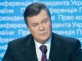 Спустя десять дней после теракта в Бостоне Янукович утвердил концепцию борьбы с терроризмом