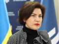 Глава ГБР Венедиктова назначила заместителей