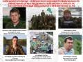 Разведка опубликовала новые фото и фамилии военных РФ на Донбассе