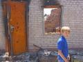ОБСЕ заявила о новом вооружении возле жилых домов