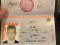 20-летнего россиянина задержали в Киеве за шантаж