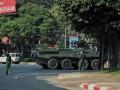 В Мьянме произошел государственный переворот