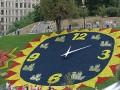 День Киева 2013: цветочные часы освежат