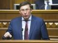 Луценко: дело Ефремова направлено в суд