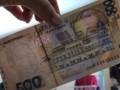 Украинцев предупредили о партии фальшивых банкнот