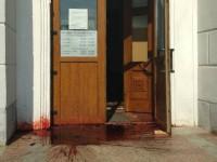 Убийство Сармата: бердянцы митингуют, исполком облили