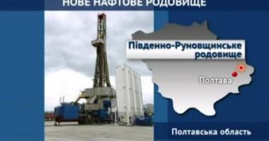 На Полтавщине нашли нефть