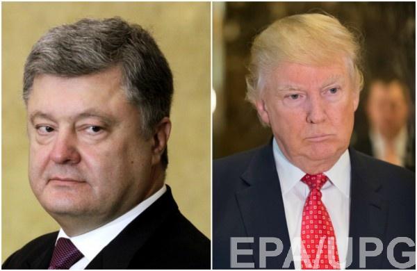 сорта когда состоится встреча трампа и порошенко грамотная речь, коммуникабельность