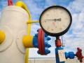 Еврокомиссия протестировала газотранспортную систему Украины