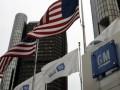 Экспансия двигателя торговли: General Motors планирует зарабатывать на показе рекламы в авто