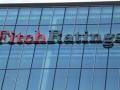 Fitch понизил рейтинг Укрзализныци