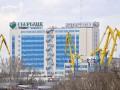 Нацбанк Украины инициирует санкции против Сбербанка России