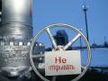 В Нафтогазе заявляют об отсутствии денег на газ