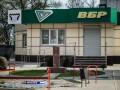 Фирма семьи Медведева собирается купить бывший банк Януковича - нардеп