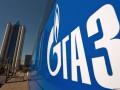 Россия начала поставки газа в зону АТО за деньги
