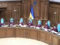 48 депутатов обжаловали карантин выходного дня в Конституционном суде