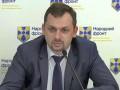 Левус: Убийство Шеремета - теракт российских спецслужб