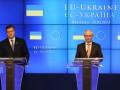 ЕС может отложить подписание соглашения об ассоциации с Украиной до 2015 года