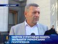 Украинские заключенные вернутся с РФ в пятницу, - Чийгоз
