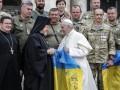 Папа Римский молится за мир для