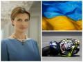 Позитив дня: первая леди Украины, выборы и лучшие футболистки