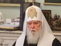 УПЦ КП готова объединиться с Московским патриархатом - Филарет