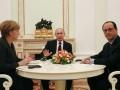 Олланд назвал переговоры в Москве последним шансом избежать войны