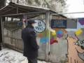 В бородянском приюте для животных установили камеры наблюдения