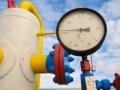 Газпром опустился до уровня