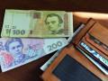 Украинцы больше всего тратятся на еду и коммуналку