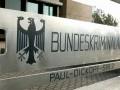 В Германии насчитали сотни исламистов
