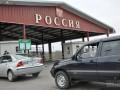 В погранслужбе Украины рассказали, кому опасно ехать в Россию